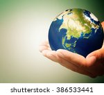 image god created the world... | Shutterstock . vector #386533441