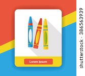 crayon flat icon | Shutterstock .eps vector #386563939