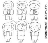 vector set of business person | Shutterstock .eps vector #386598544