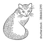 vector  abstract  cat  design... | Shutterstock .eps vector #386661295