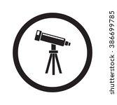 flat black telescope web icon... | Shutterstock .eps vector #386699785