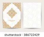 vintage vector  pattern in east ...   Shutterstock .eps vector #386722429
