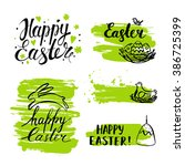 vector easter hand drawn... | Shutterstock .eps vector #386725399