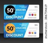 gift voucher market offer...   Shutterstock .eps vector #386754619