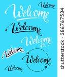 welcome. sign  symbol word... | Shutterstock .eps vector #386767534