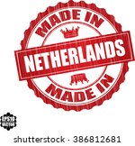 made in netherlands red grunge...
