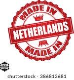 made in netherlands red grunge...