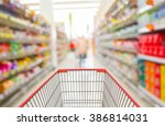 shopping cart in supermarket. | Shutterstock . vector #386814031