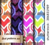 ethnic boho seamless pattern.... | Shutterstock .eps vector #386831989