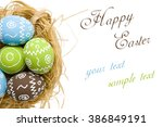 easter card. painted easter... | Shutterstock . vector #386849191