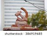 Gone Symbol Of Soviet Union