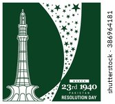 23 march. pakistan day.... | Shutterstock .eps vector #386964181
