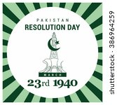 23 march. pakistan day.... | Shutterstock .eps vector #386964259