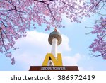 seoul   april 9   n seoul tower ... | Shutterstock . vector #386972419