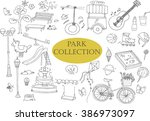park doodles collection.... | Shutterstock .eps vector #386973097