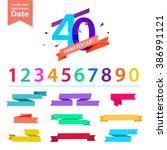 vector set of anniversary... | Shutterstock .eps vector #386991121