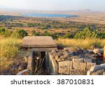 view on the territory of syria... | Shutterstock . vector #387010831