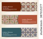 multicolored set of horizontal... | Shutterstock .eps vector #387015277