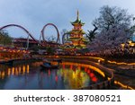 copenhagen amusement park in... | Shutterstock . vector #387080521