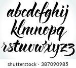 Brushpen alphabet. Modern calligraphy, handwritten letters. Vector illustration.