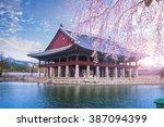 Gyeongbokgung Palace In Spring...