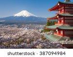 Japan Beautiful Landscape...