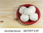 Char Siu Bao   Chinese Steamed...