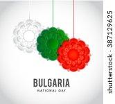 vector illustration of national ... | Shutterstock .eps vector #387129625