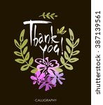 card template with hand drawn... | Shutterstock .eps vector #387139561