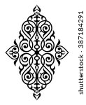 decorative element traditional... | Shutterstock .eps vector #387184291