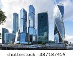 Постер, плакат: Moscow city Moscow International