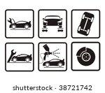 cars repair icons. vector...