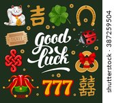 set of lucky charms  symbols... | Shutterstock .eps vector #387259504