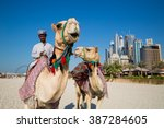 dubai  uae   november 15  2015  ... | Shutterstock . vector #387284605