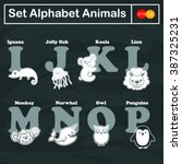 zoo alphabet in vector with... | Shutterstock .eps vector #387325231