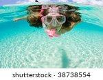 beautiful woman enjoys... | Shutterstock . vector #38738554