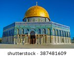 The Dome Of The Rock  Qubbet E...