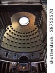Small photo of Pantheon Through Doors Cupola Oculus Ceiling Rome Italy Basilica Palatina First built 27BC Agrippa Rebuilt Hadrian Second Century Became oldest church in 609 Oculus open to the air