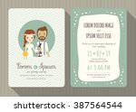 wedding invitation card... | Shutterstock .eps vector #387564544