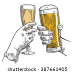 two hands clink a glass of beer ... | Shutterstock .eps vector #387661405