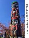 Native Totem Poles In Victoria...