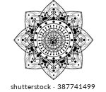 geometric ethnic pattern ... | Shutterstock .eps vector #387741499