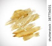 gold brush  | Shutterstock .eps vector #387756031