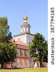 part of the valday iversky... | Shutterstock . vector #387794185
