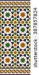 arabic tiles seamless... | Shutterstock .eps vector #387857824