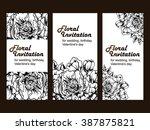 vintage delicate invitation... | Shutterstock . vector #387875821