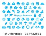 greeting card with summer icons. | Shutterstock .eps vector #387932581