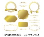 decorative gold frame set vector | Shutterstock .eps vector #387952915