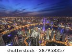 Aerial View Of Shanghai...