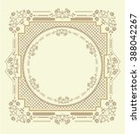 frame floral ornament....   Shutterstock .eps vector #388042267
